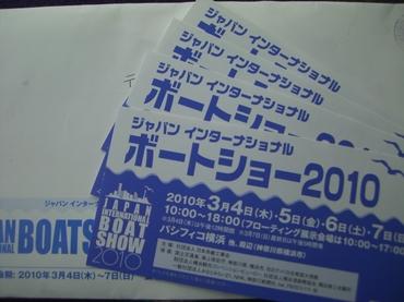 2010_0307_092858cimg0828